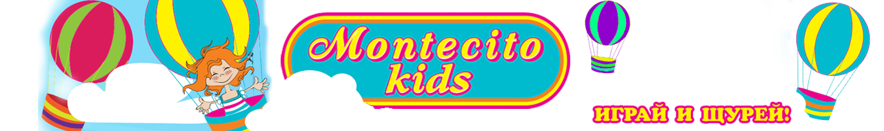 Montecito kids logo
